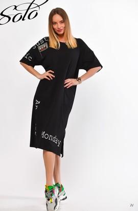 SOLO fashion 2020#152129 image